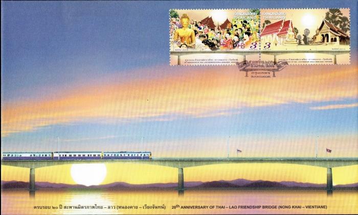 Thailand first day cover - 20th Anniversary of Thai-Lao Friendship Bridge TH-1040, 2014)